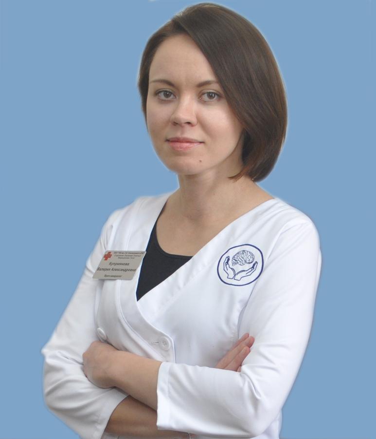 <a href=https://www.50gkb.ru/index.php/kupriyanova-valeriya-aleksandrovna>Куприянова Валерия Александровна</a>